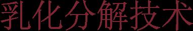 title_cn_ruhua